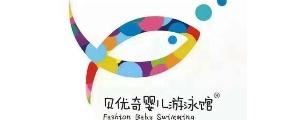 重庆奇鱼母婴护理服务有限责任公...
