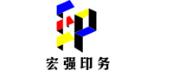 重庆宏强印务有限公司