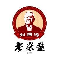 重庆酱尚香餐饮文化有限公司