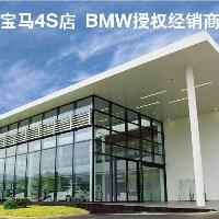 重庆市万州区宝渝汽车销售服务有...