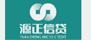 重庆市万州区源正小额贷款有限责...