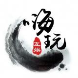 重庆嗨玩网络科技有限公司