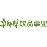 重庆顶津食品有限公司
