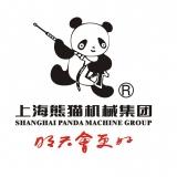 上海熊猫机械(集团)有限公司重庆分公司