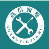 重庆市恒展电器维修有限公司
