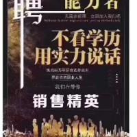 重庆捷腾汽车租赁有限公司万州分...