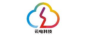 重庆云电科技有限公司