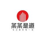 重庆条条是道广告有限公司