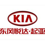 重庆市万州区发意汽车销售服务有限公司