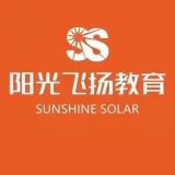 重庆市万州区阳光飞扬教育培训有限公司