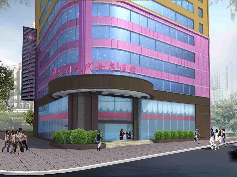 重庆万州和美妇产医院
