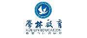 重庆学林教育