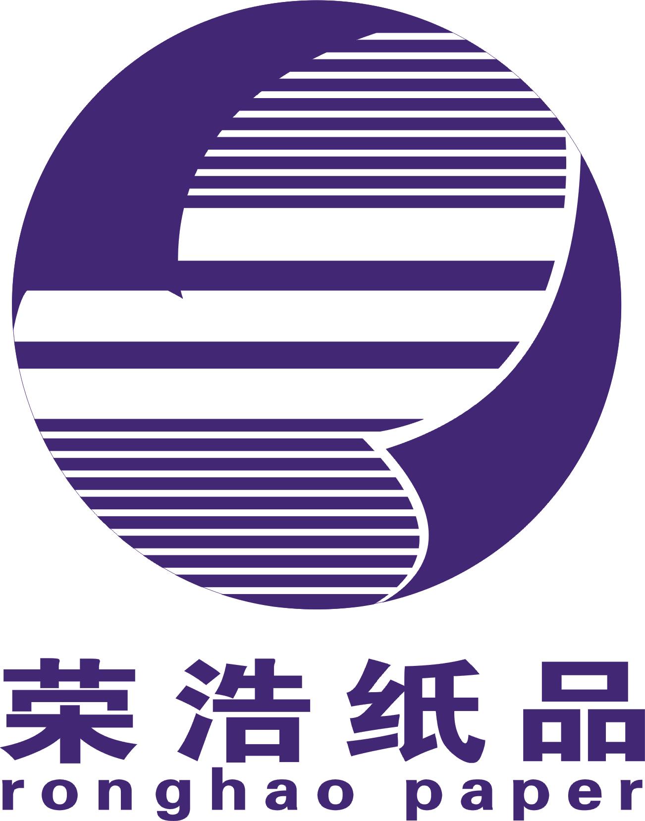 重庆荣丰纸品有限公司