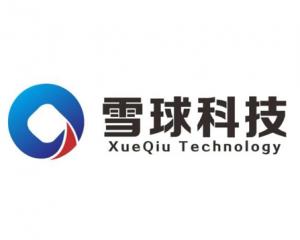 重庆雪球科技有限公司