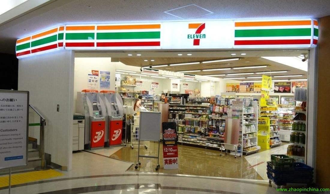"""劳动力短缺 日本7-11分店将试行取消""""24小时营业制"""""""