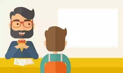 对话有米HRD:如何在求职面试时展现最好的自己?