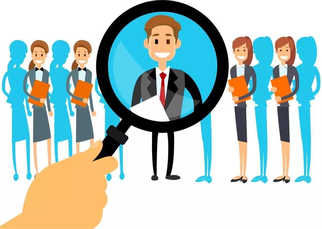 HR如何才能招到销售?